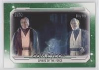 Spirits of the Force /99