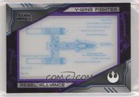 Y-wing fighter #/5