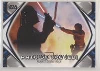 Against Darth Vader