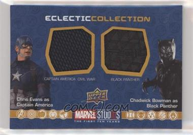 2019 Upper Deck Marvel Cinematic Universe 10th Anniversary - Eclectic Collection Dual Memorabilia #EC-CI - Captain America, Black Panther