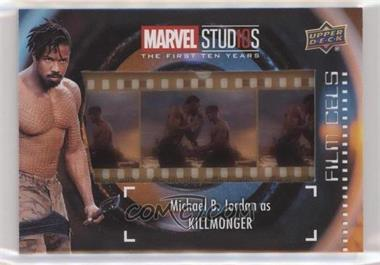 2019 Upper Deck Marvel Cinematic Universe 10th Anniversary - Film Cels #FC-28 - SP - Killmonger