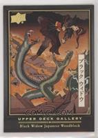 Black Widow Japanese Woodblock