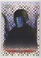 Vicrul #/99