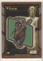 Ewok Patch - C-3PO #/25