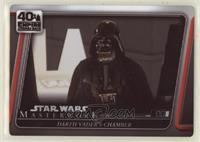 Darth Vader's Chamber #/5