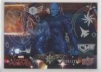 Captain Marvel V Skrull #/125