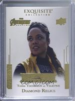 Tier 1 - Tessa Thompson #/49