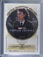 2015-16 Single - Hayley Atwell, Peggy Carter #/15