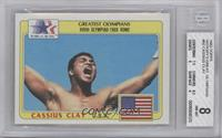 Cassius Clay [BGS8]