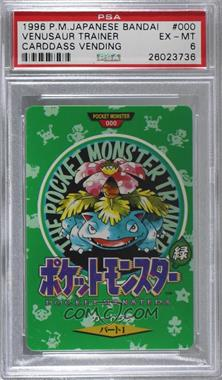 1996 Bandai Carddass Pocket Monsters - [Base] #000 - Town Map [PSA 6 EX‑MT]