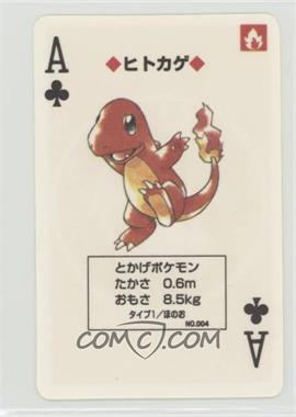 1996 Game Freak/Nintendo The Pocket Monster Trainer Playing Cards - [Base] #AC - Charmander