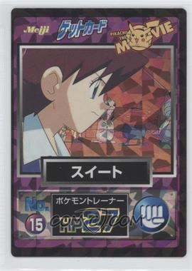 1997-2001 Pokemon Meiji Promos - [???] #15 - Wigglytuff, Gloom