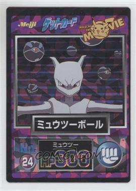 1997-2001 Pokemon Meiji Promos - [???] #24 - Mewtwo