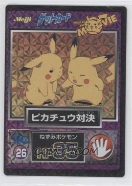 1997-2001 Pokemon Meiji Promos - [???] #26 - Pikachu