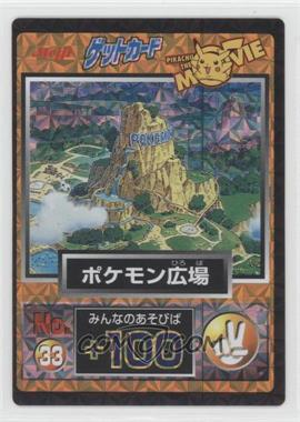 1997-2001 Pokemon Meiji Promos - [???] #33 - Pokemon Island