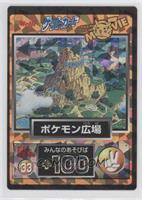 Pokemon Island
