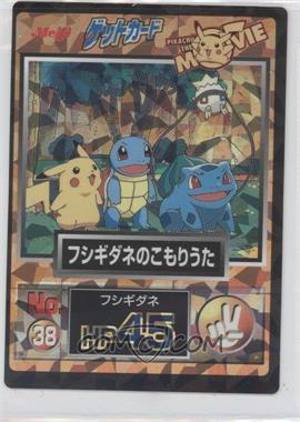 1997-2001 Pokemon Meiji Promos - [???] #38 - Pikachu, Squirtle, Bulbasaur