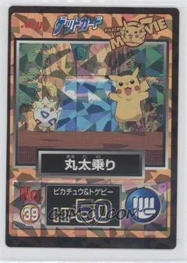 1997-2001 Pokemon Meiji Promos - [???] #39 - Togepi, Pikachu