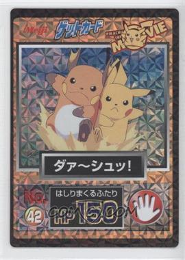 1997-2001 Pokemon Meiji Promos - [???] #42 - Raichu, Pikachu