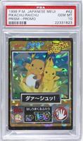Raichu, Pikachu [PSA10]