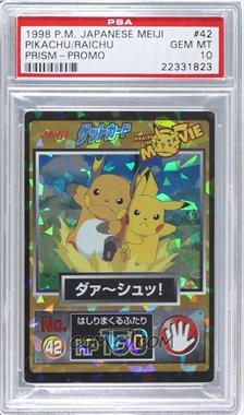 1997-2001 Pokemon Meiji Promos - [???] #42 - Raichu, Pikachu [PSA10GEMMT]