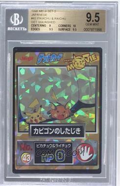 1997-2001 Pokemon Meiji Promos - [???] #43 - Snorlax, Pikachu, Raichu [BGS9.5GEMMINT]