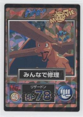 1997-2001 Pokemon Meiji Promos - [???] #45 - Squirtle, Charizard