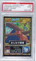 Squirtle, Charizard [PSA 9 MINT]