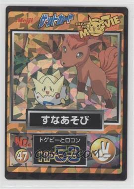 1997-2001 Pokemon Meiji Promos - [???] #47 - Vulpix, Togepi