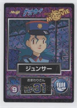 1997-2001 Pokemon Meiji Promos - [???] #9 - Officer Jenny