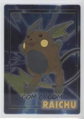 1997-2001 Pokemon Meiji Promos - [???] #NoN - Raichu