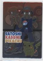 Satoshi, Kasumi, Pikachu (Ash, Misty, Pikachu)