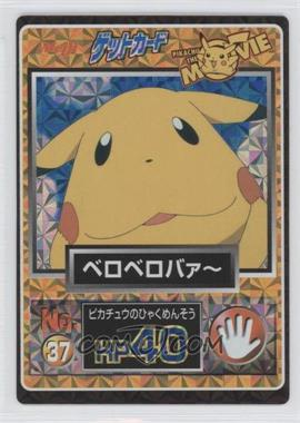 1997-2001 Pokemon Meiji Promos - [Base] #37 - Pikachu
