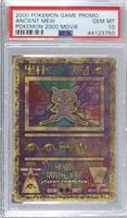 Ancient Mew [PSA 10 GEM MT]