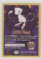 Catch Mew! (Pokemon League Promo Card - Blank Back)