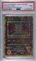 Ancient Mew [PSA 7 NM]