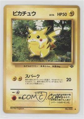 1997 Pokemon Jungle - [Base] - Japanese #025 - Pikachu