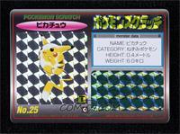 Pikachu (Unscratched)