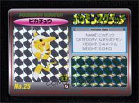 Pikachu (Scratched)