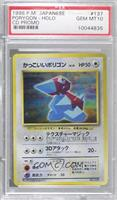 Cool Porygon (CD Promo) [PSA 10 GEM MT]