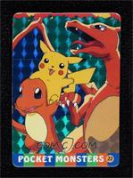 Charmander and Pikachu//Spearow