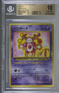 1998 Pokemon - Quick Starter Gift Set - Japanese #122 - Mr. Mime [BGS 10 PRISTINE]