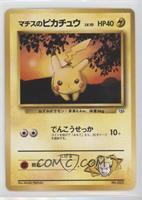 Lt. Surge's Pikachu (LV.10)