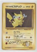 Lt. Surge's Pikachu (LV.15)