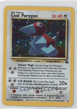 1999-2002 Pokemon Wizards of the Coast - Exclusive Black Star Promos #15 - Cool Porygon