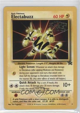 1999-2002 Pokemon Wizards of the Coast - Exclusive Black Star Promos #2 - Electabuzz