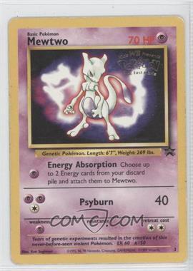 1999-2002 Pokemon Wizards of the Coast - Exclusive Black Star Promos #3 - Mewtwo