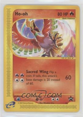 1999-2002 Pokemon Wizards of the Coast - Exclusive Black Star Promos #52 - Ho-oh