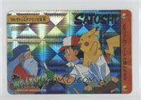 Satoshi (Ash, Pikachu)