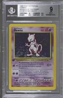 Mewtwo [BGS9MINT]